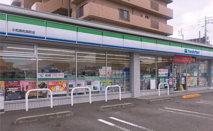 ファミリーマート 小松島松島町店コンビニスタッフ〔週2日〜〕画像
