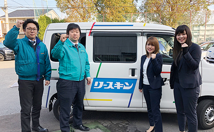 日本リースキン株式会社無料モニター案内スタッフ画像