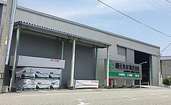 岡元木材株式会社事務スタッフ〔ネットショップ部門〕画像