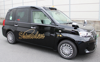 下電観光バス株式会社 タクシー部配車オペレーター画像