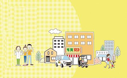 株式会社エイトエフ 宅配クック123松山・中予店盛付け・軽作業など画像