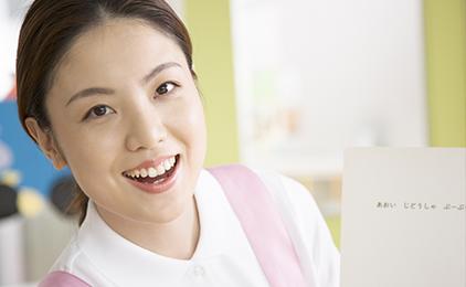 しごと計画学校 広島校保育士画像