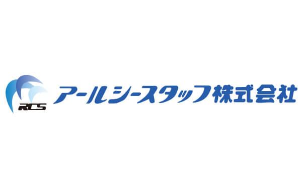 アールシースタッフ株式会社倉庫内仕分けスタッフ〔WワークOK〕画像