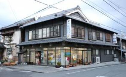 門田商店 アイスキャンディーアイスキャンディーの製造・販売〔短期〕画像