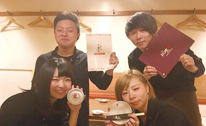 浪花屋 鳥造 松山三番町店ホールスタッフ〔未経験者大歓迎〕画像