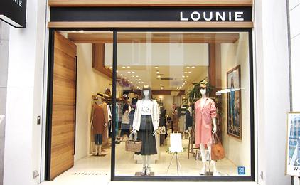 LOUNIE(ルーニィ)アパレル販売スタッフ〔接客・レジなど〕画像