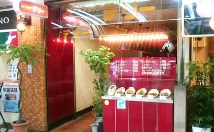 お好み焼 漱石/カレーショップ デリー店内スタッフ〔長期・短期〕画像