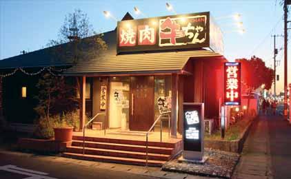 株式会社 焼肉牛ちゃんホール・キッチンスタッフ画像