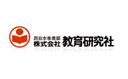 株式会社教育研究社 松山支店家庭教師〔小中高校生対象〕画像