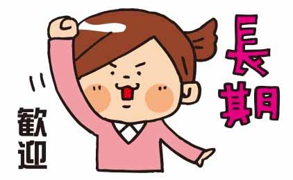 髙木 株式会社一般事務員画像