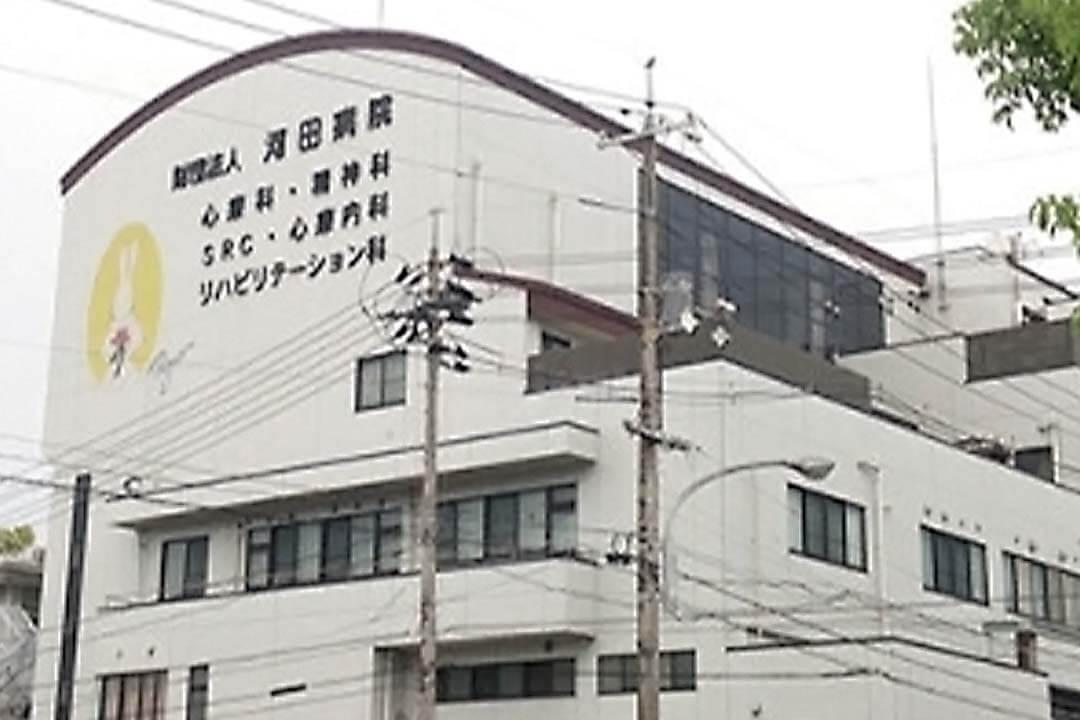一般財団法人 河田病院病院での調理業務〔免許不要〕画像