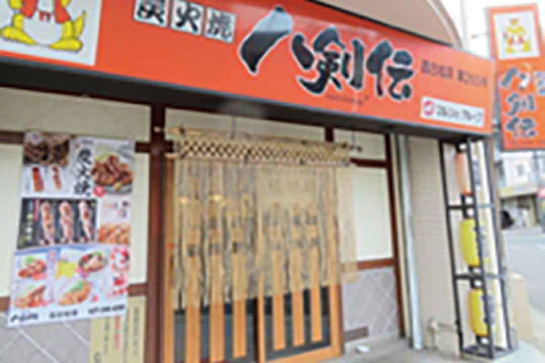 八剣伝 西古松店美味しいまかない付きの居酒屋スタッフ画像