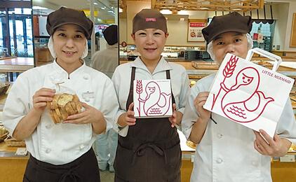 リトルマーメイド アクアシティー店パンの販売スタッフ〔WワークOK〕画像