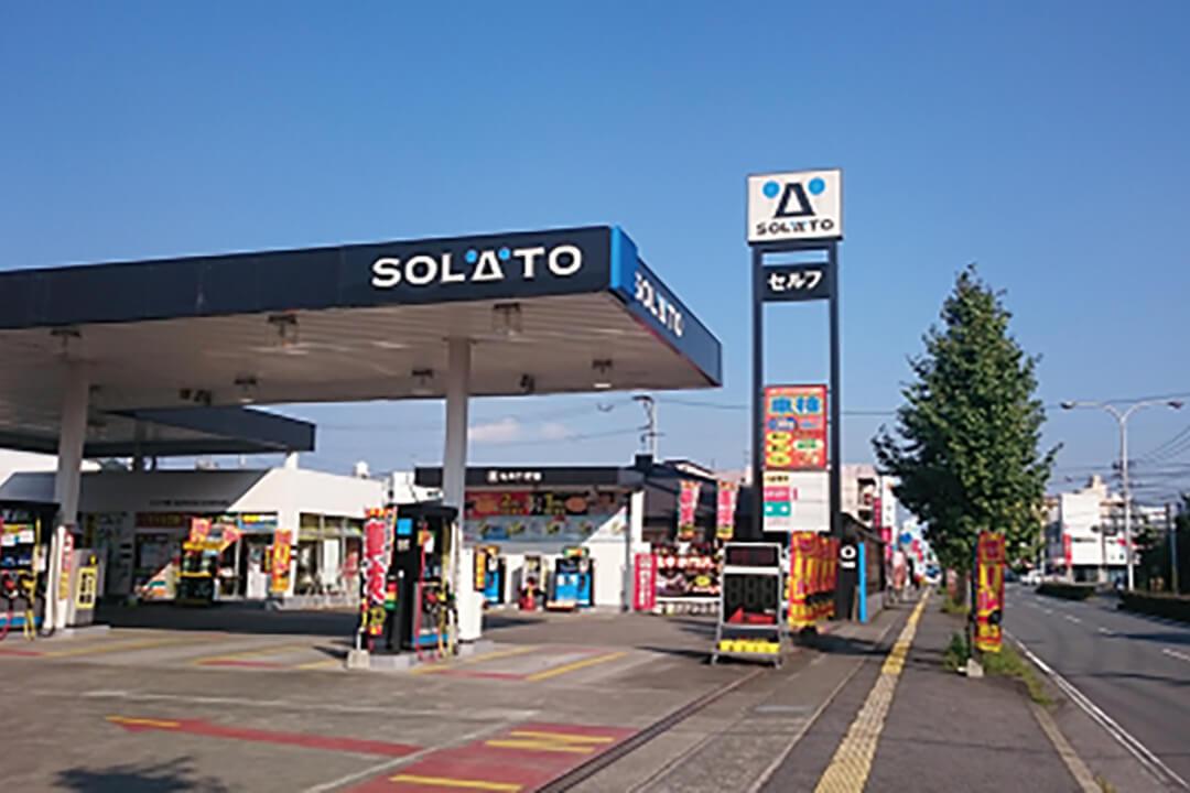 太陽石油販売株式会社スタンド内のSSC操作〔週1日~OK〕画像