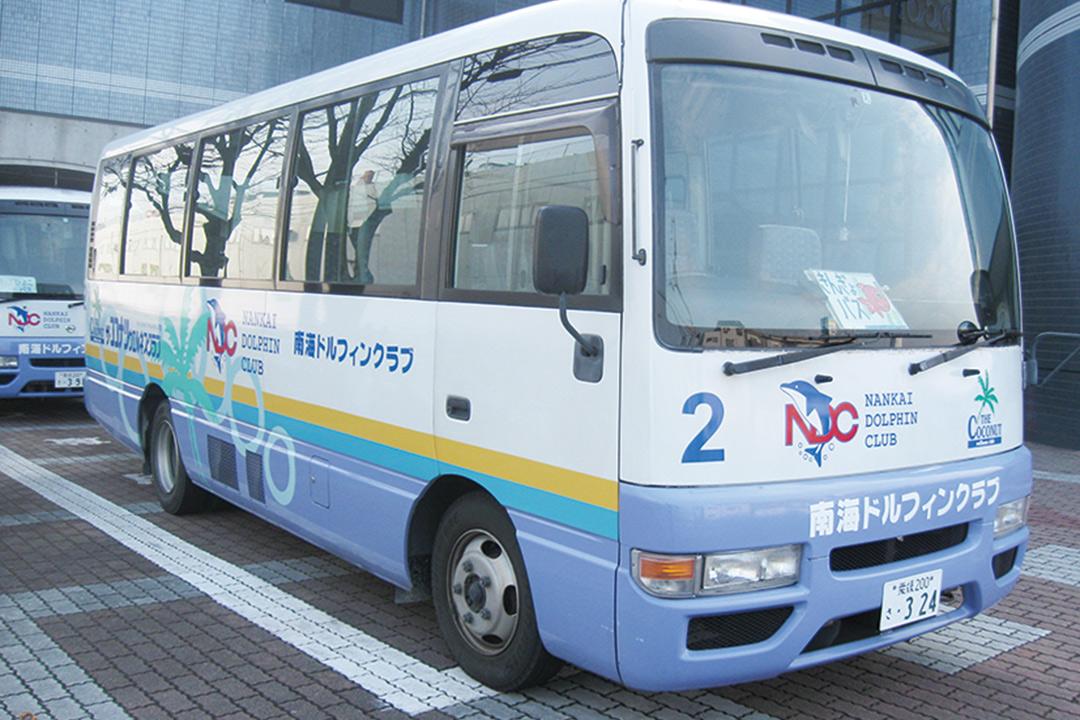 ザ・ココナツウエルネスクラブ朝生田マイクロバス運転手画像
