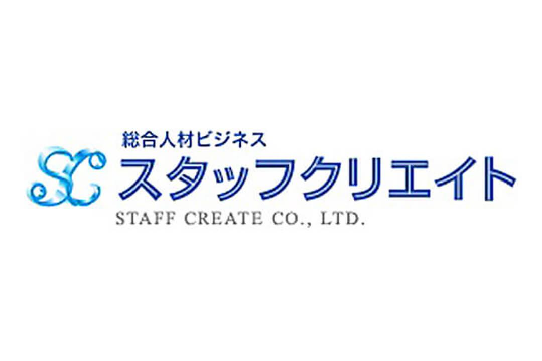 株式会社スタッフクリエイトあすたむらんど徳島接客アルバイト画像