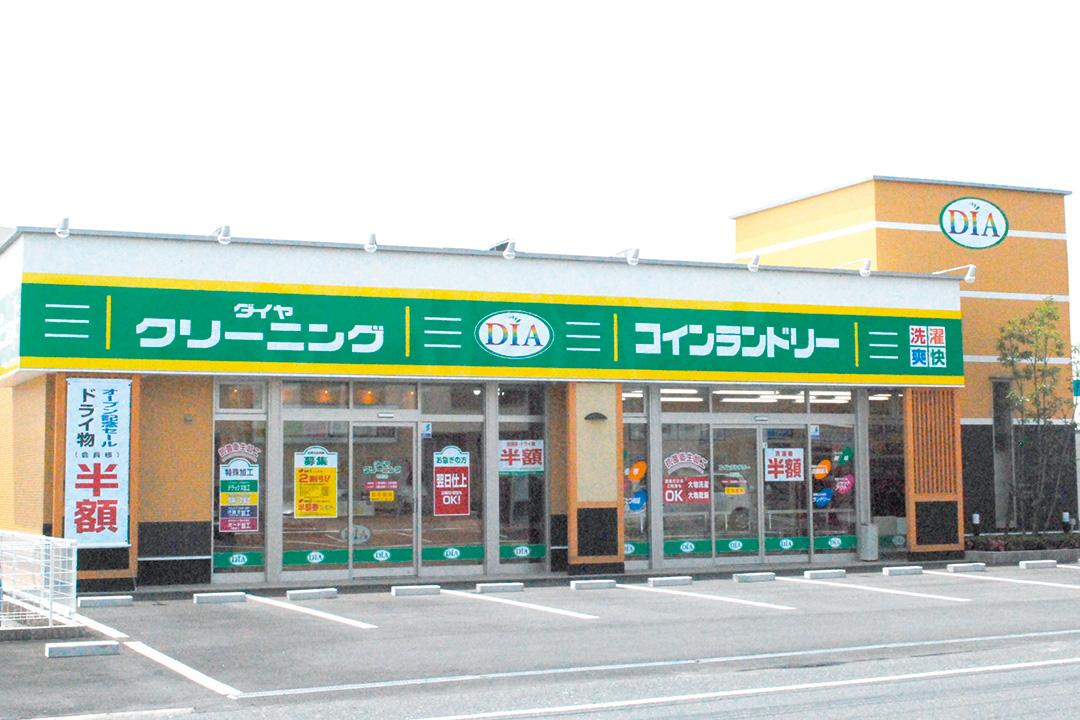 ダイヤクリーニング株式会社店舗受付スタッフ〔クリーニング店〕画像
