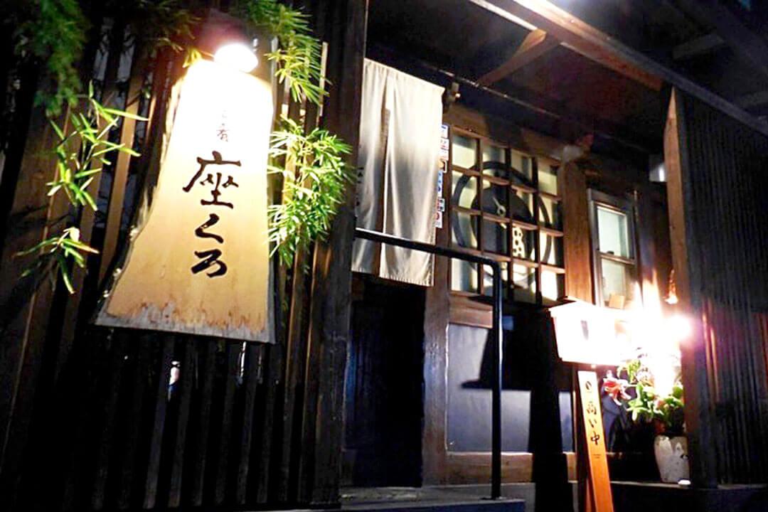 株式会社kroissantホールスタッフ〔配膳、ドリンク作り〕画像