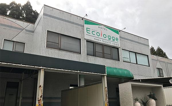 HOTEL エコロッジ (ノースロード・サウスロード)客室清掃業務画像