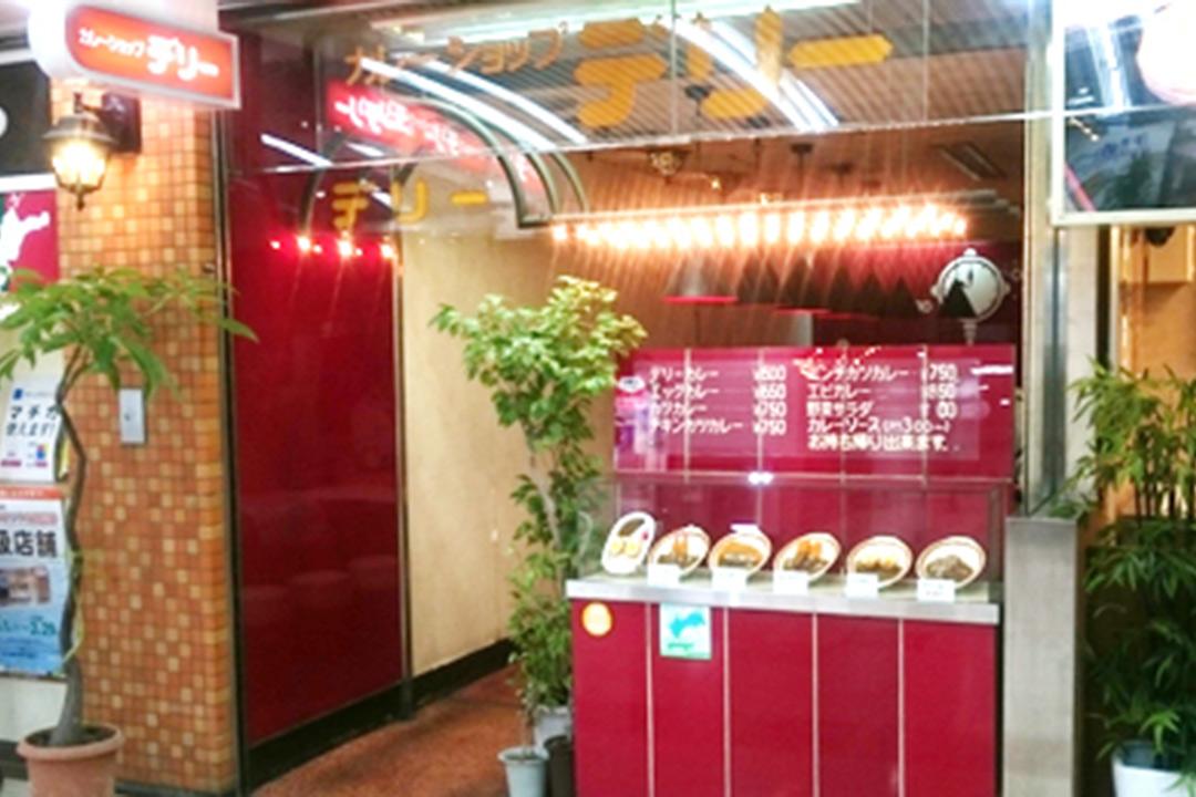 お好み焼 漱石/カレーショップ デリー店内スタッフ〔夏休み短期・長期・短期〕画像