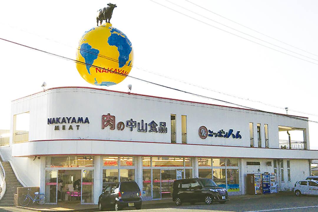 中山食品株式会社販売スタッフ〔高時給〕画像