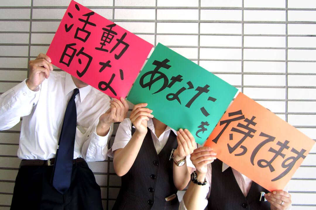 ホテルタウン錦川客室清掃スタッフ〔ビジネスホテル〕画像