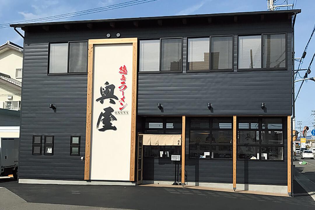 徳島ラーメン奥屋本店・石井店・北島店ホール・キッチン〔1日3時間からOK〕画像