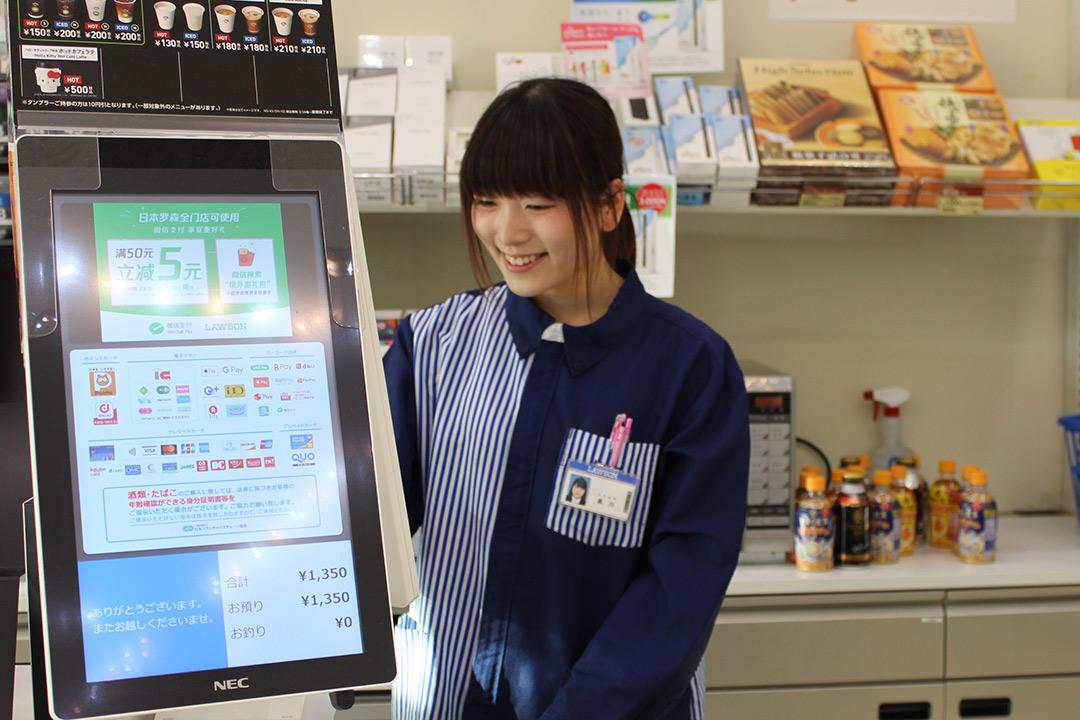 株式会社 四代目 松本商店運営指導員画像