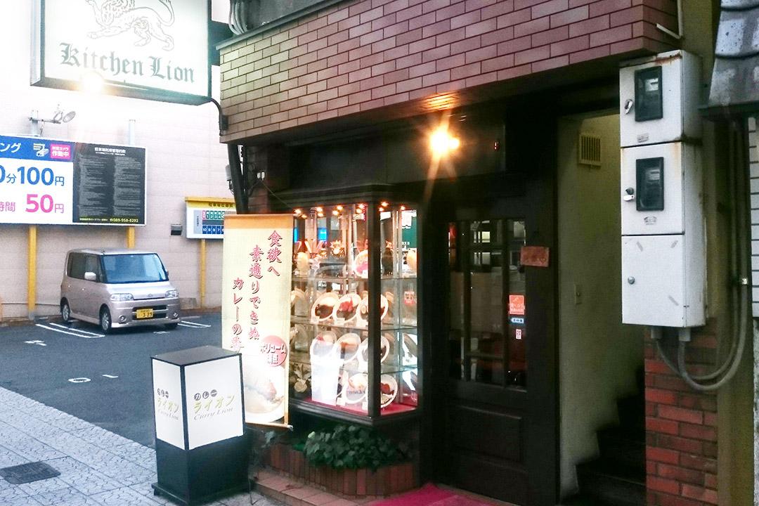 カレーのライオン店内スタッフ〔食事付〕画像