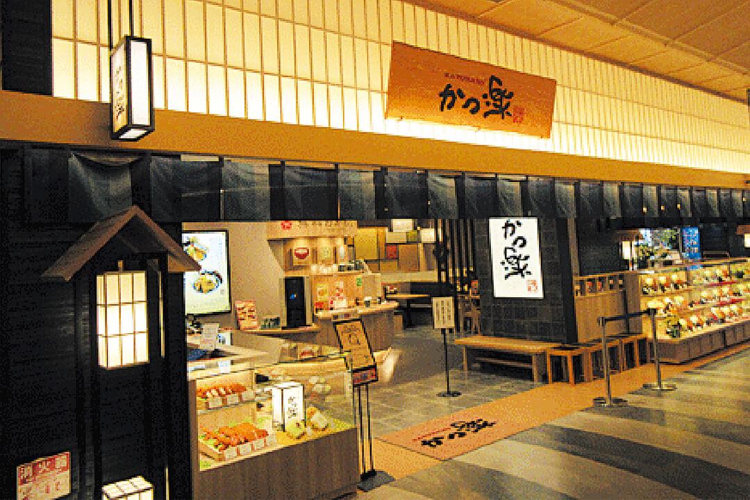 とんかつ かつ楽 徳島店(株式会社ハロー)ホール・キッチンスタッフ画像