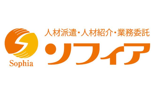 株式会社ソフィアa.受付スタッフ b.医療事務〔高時給〕画像
