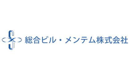 総合ビル・メンテム株式会社短時間の事務所お掃除スタッフ〔土日祝休〕画像
