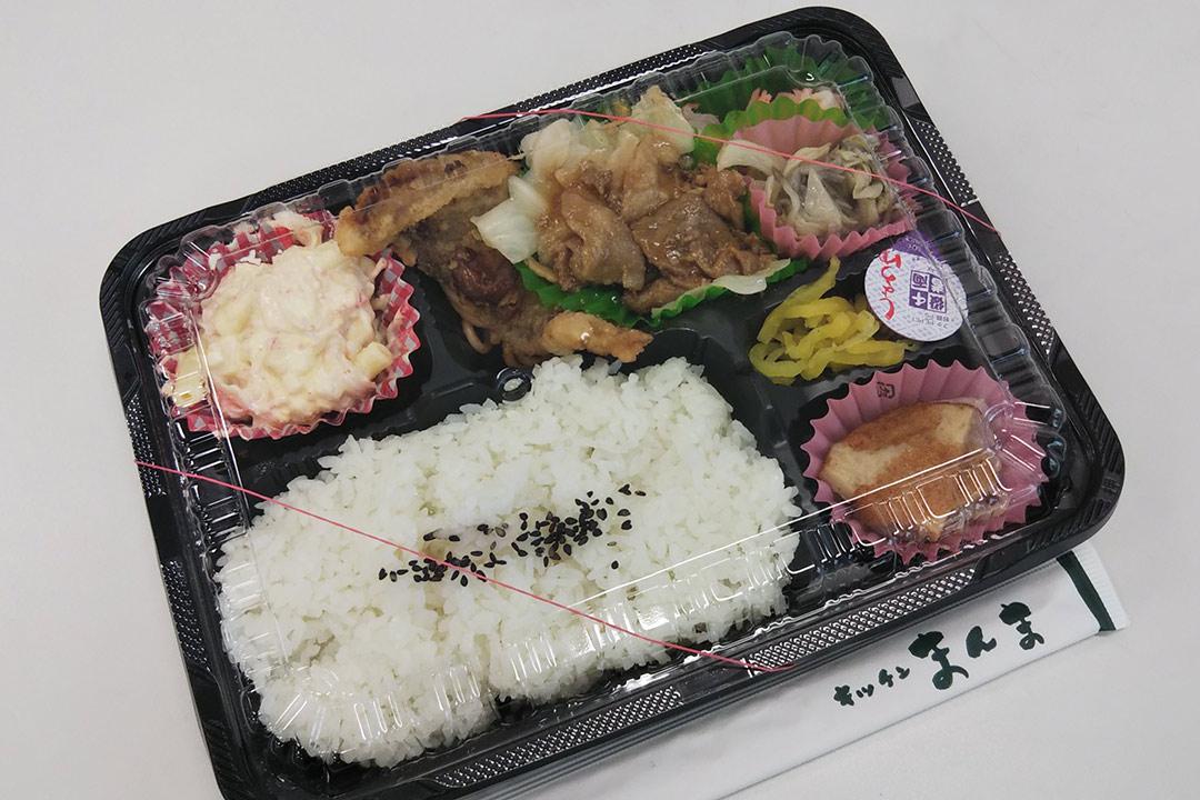 キッチンまんま配達〔朝・昼勤務〕画像