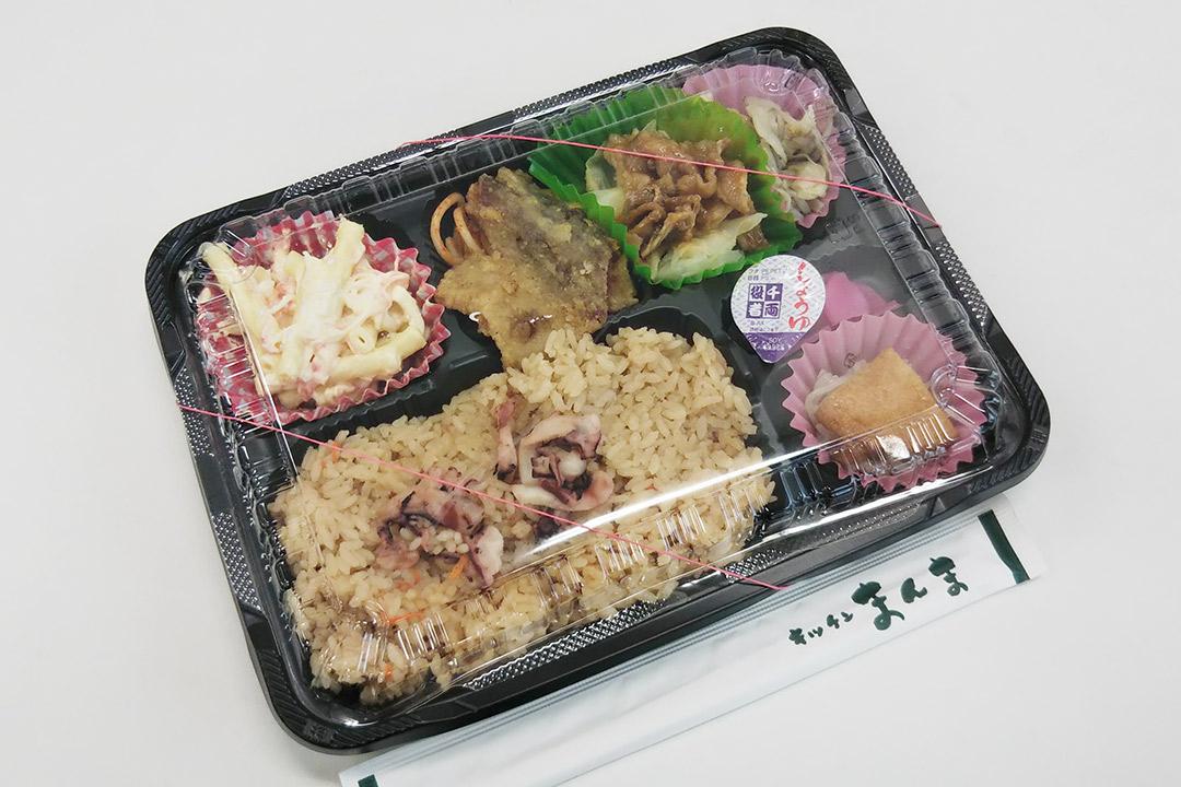 キッチンまんま配達〔朝~夕方勤務〕画像
