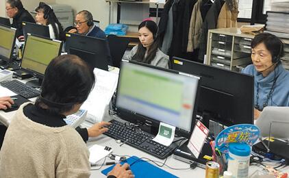 369(ミロク)コーポレーション株式会社徳島支店電話での案内スタッフ〔オフィスワーク〕画像