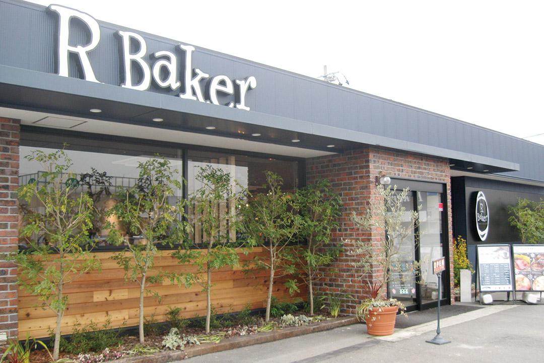 R Baker(アールベーカー)/コシニールカフェスタッフ〔アールベーカー〕画像