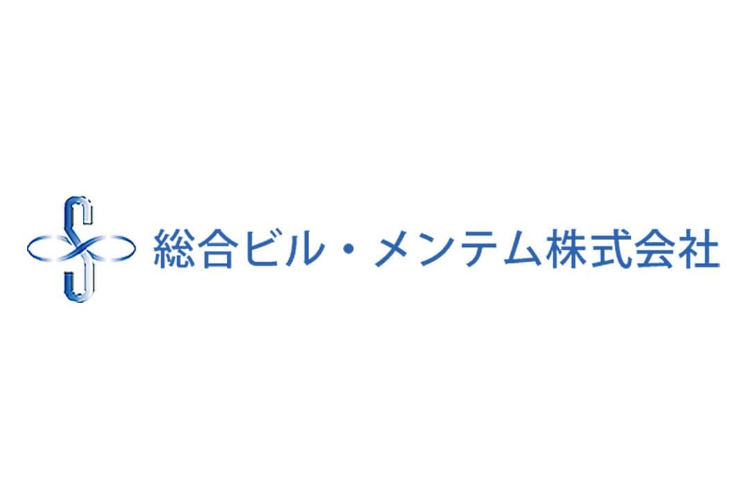 総合ビル・メンテム株式会社高速バスの車内・事務所清掃スタッフ〔賞与年2回〕画像