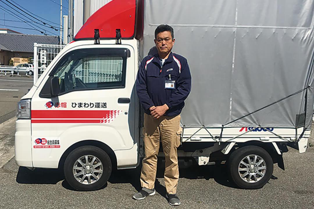 赤帽徳島県軽自動車運送協同組合独立軽貨物運送経営者〔未経験OK〕画像