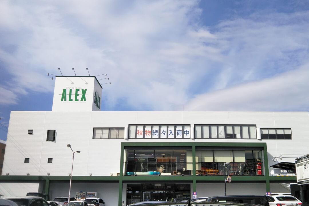 アレックススポーツ 沖浜店接客・販売スタッフ〔高時給〕画像