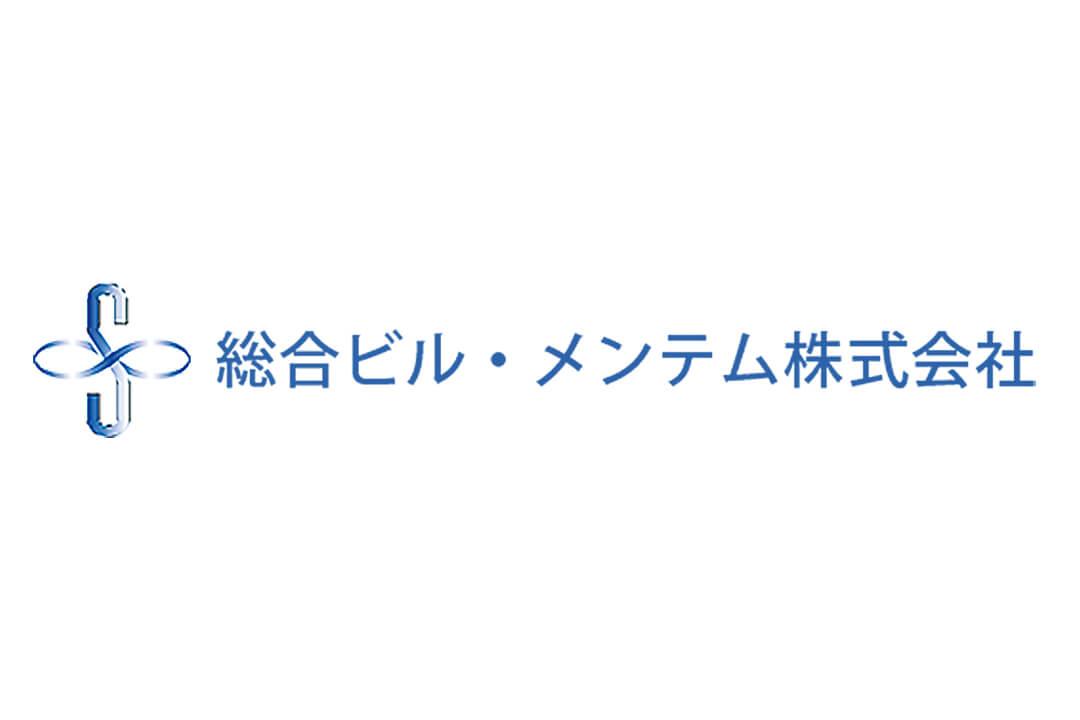総合ビル・メンテム株式会社敷地内の環境整備スタッフ〔ブランクOK〕画像