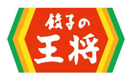 餃子の王将 川内店キッチンでの洗い場スタッフ〔未経験OK〕画像