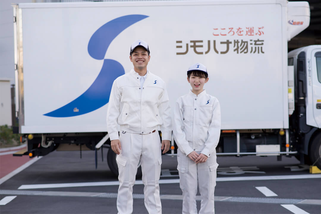 シモハナ物流株式会社 岡山営業所(おかやま生協)大型ドライバー画像