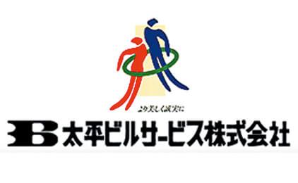 太平ビルサービス株式会社徳島営業所ベッドメイクスタッフ〔WワークOK〕画像