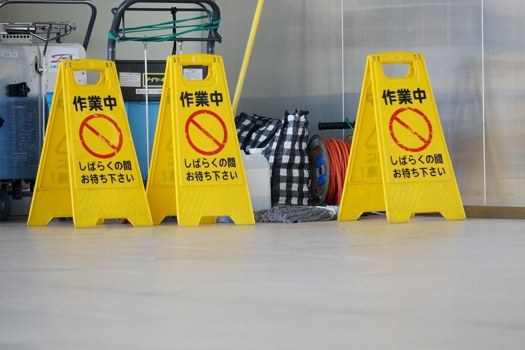 しごと計画学校 岡山校病院内の清掃(週5日勤務)画像