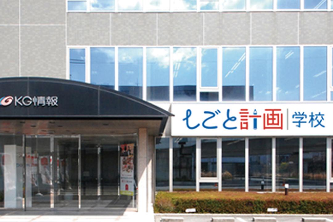 しごと計画学校 岡山校関西方面配送の大型乗務員画像