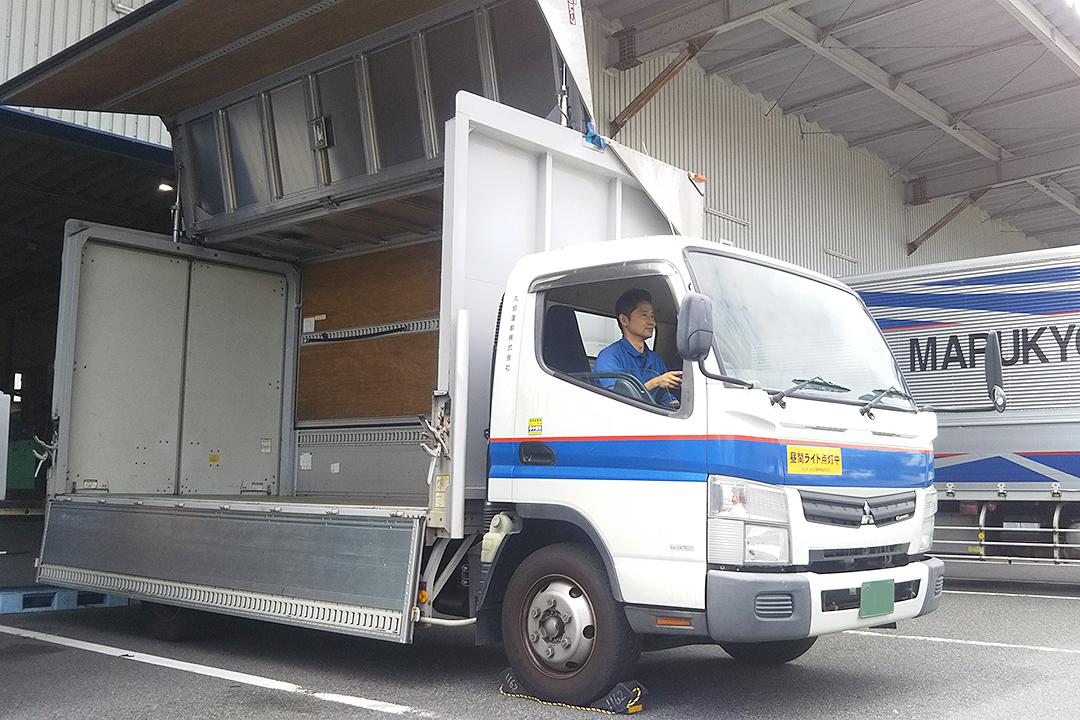 丸協運輸株式会社 岡山営業所2t・4t配送ドライバー〔未経験者歓迎〕画像